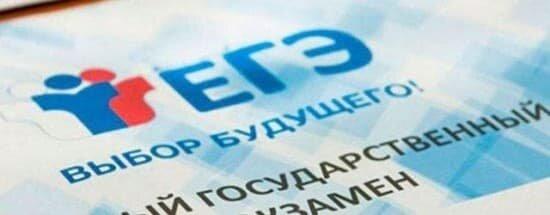 'Как сдать ЕГЭ на 100 баллов, готовясь с репетитором из МГУ в любой точке России