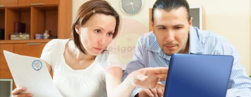 'Вычет по ипотеке при совместной собственности