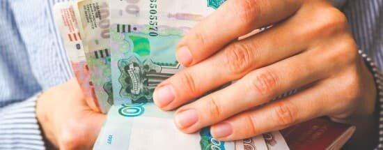 'Как ускорить получение налогового вычета