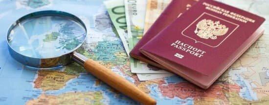 'Как получить загранпаспорт