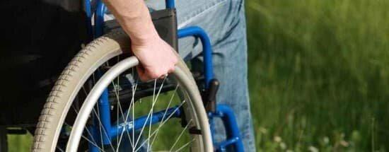 'Банкротство инвалида