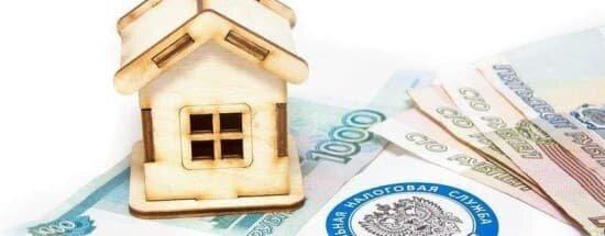 'Как уменьшить налог на имущество?